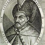 BATHORI_STEPHAN_1571-1586
