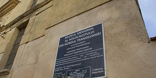 platforma-digitala-pentru-studierea-holocaustului